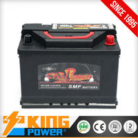 12V Europe quality DIN MF car batteries DIN75MF King Power