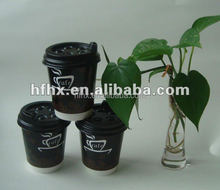 7oz double wall coffee paper cups with PS lids