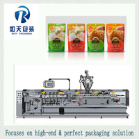 Positioned Stop Function Horizontal Vermicelli Pouch Packing Machine