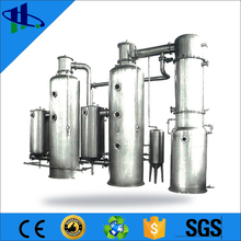 Multiple effect falling film evaporator for oil