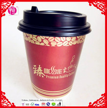 High quality 8oz disposable espresso paper cups guangzhou