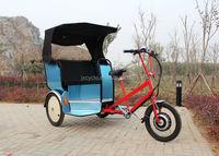 250w cheap battery rickshaw for sale