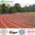 pu rubber running track tartan track for track and field stadium outdoor playground