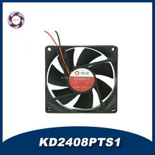 80x80x25mm 12v bathroom cpu fan price