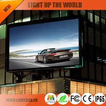 Waterproof Flexible LED Panel Video Wall P8 SMD Outdoor LED Display Board for Advertising