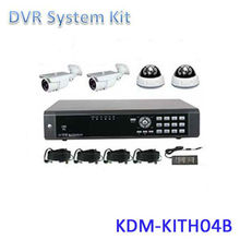 Modern All In One Kit 4 chs Standalone baby cctv camera system,Kadymay/OEM