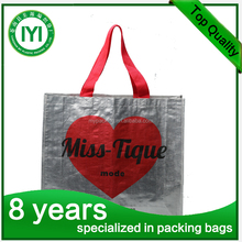 china Factory customized cheap laminated pp woven shopping bag China manufactuer PP woven bag