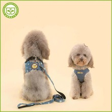 PDT11 Hot sale Professional Denim fabric Dog Rope Cool Summer