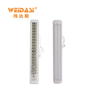 guangdong factory appliances searchlight rechargeable led emergency lighting