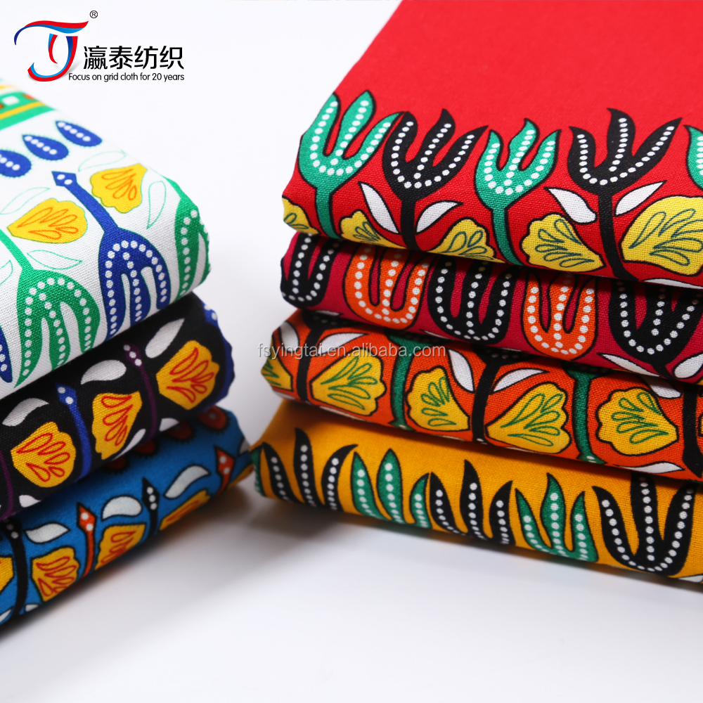 African print designer printed fabric for dress for ladies