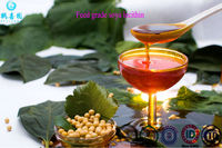5SP Confectionary additive food grade liquid soya lecithin from China factory