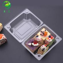 Wholesale Plastic Cute Bread Food Packaging Box Design