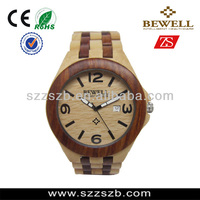 2014 Natural 2 tone Chocolate Bewell Wooden Watch