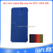 Ultra Thin Slim Folio Dot View Flip Smart Case Battery Cover for HTC One Me