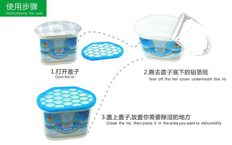500ml Dehumidifier box for Moisture absorbing