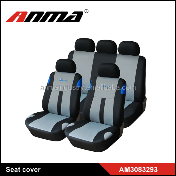 ANMA high quality custom leather car seat cover