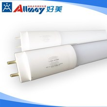 Newest High Bright Led Tube 120mm
