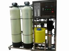 CE approved 1000L/h ro plant pure it water purifier price list wholesale