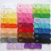 Baby Hair band Crochet Headbands Children Hair bands Kids Accessories 26 color in stock