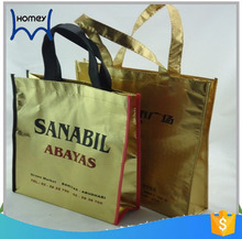 Promotional gift laminated gold metallic non woven tote bag