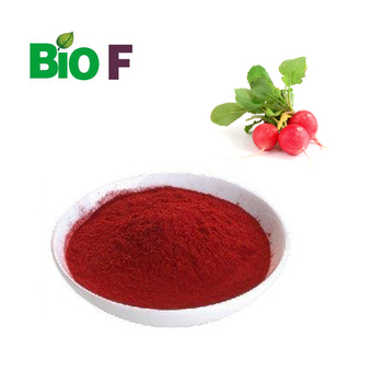 Radish red (Color value: 30-80) Natural Pigment and food color
