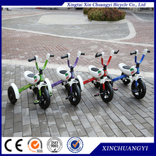 Children baby tricycle folding good quality easy ride kids 3 Wheel baby tricycle folding tricycle
