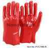 NMSAFETY Anti-oil red color 35cm long pvc safety gloves