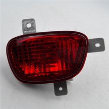 P1372020001A0 Left rear fog lamp FOTON MINI BUS