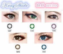 Tri color contact lens iris color contact lens korea color contact lens
