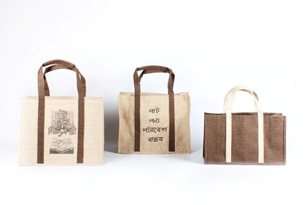 Low Price Jute Shopping Bag - High Quality