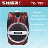 SHIER protable mini blutooth audio speaker with USB/CD/didital displat