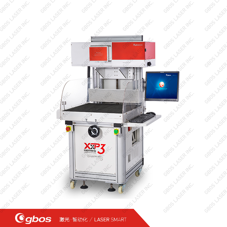 Jeans denim garments leather patch logo label laser engraving machine laser printing machine