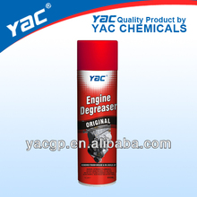 500ml engine degreaser without foam engine surface cleaner engine surface degreaser