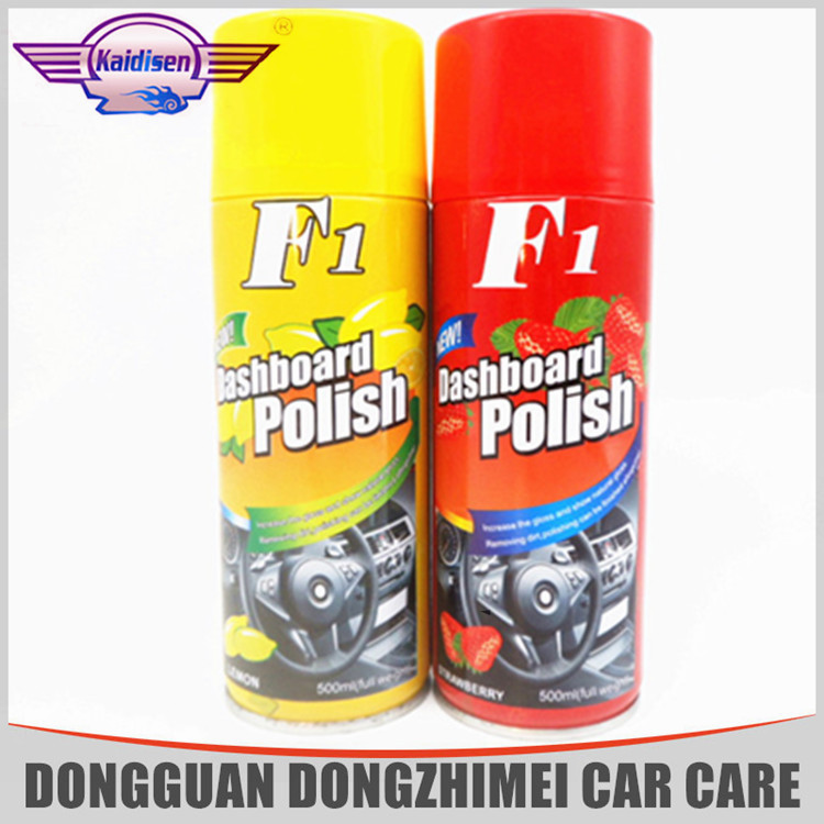 car dashboard spray / leather wax / car dashboard shine spray