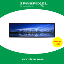 High Quality 49 inch Industrial Brightness Outdoor LCD Display