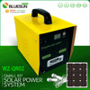 WZ-QR02-50W Lighting serise& MP3 50W small portable solar power air conditioner