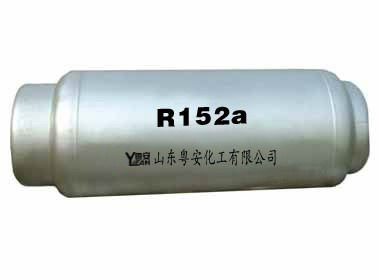 high purity refrigerant Tetrafluoroethane R134a