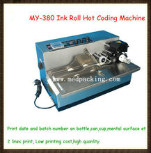 MY-380F Automatic ink coder ink marking machine automatic coding