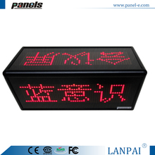 Multi Language display screen battery operated led board