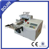 electric copper lead wire cutting machine