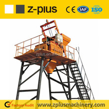 Made in China ZPLUS offer 50M3/H Spare Parts For Concrete Mixer Factory Supply