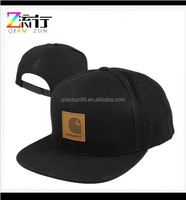Custom Design Your Own Wholesaler Plain Snapback Hat