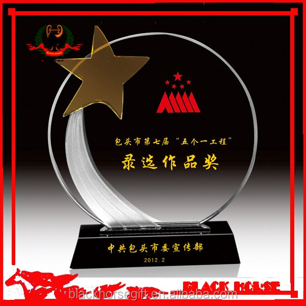 China Made Blank Crystal Plaque With Metal Base Trophy For Engraving