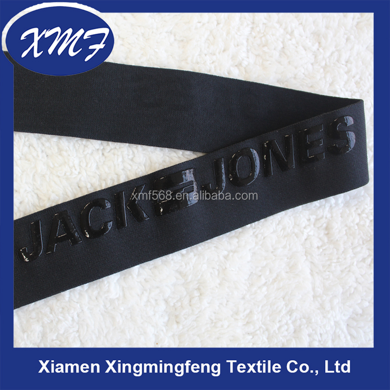 Brand name designs Silicone printed elastic gripper band