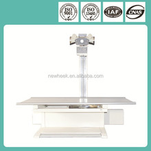 Top Quality Professional Medical Diagnostic Equipment 300ma X-ray Machine medical diagnostic equipment X-ray Machine