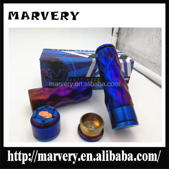 E Cigarette Battery, Electronic Cigarette MOD blue Gyre Dimple able mod