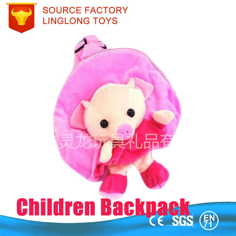 Customized Plush Anti Lost Pink Pig Children Backpack