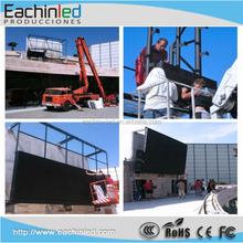 P10 outdoor led video curtain big factory cheap price with CE, RoHS