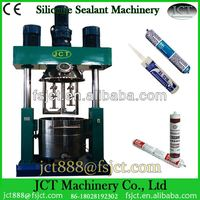 silicon producing line