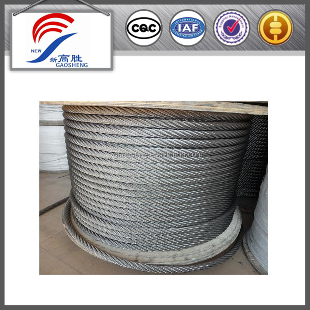 6X19+FC ungal steel wire rope with coil
